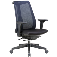 Modern Executive Chair, Mesh Conference Chair